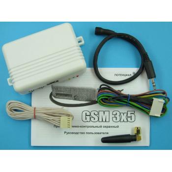 GSM контроллер универсальный со встроенным аккумулятором