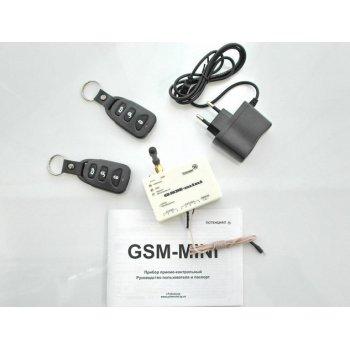 GSM контроллер c адресной шиной и радиобрелоками в боксе